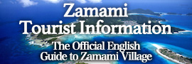 ZAMAMI tourist Information
